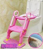 兒童坐便器馬桶梯女寶寶小孩男孩小馬桶圈嬰兒座墊圈大號1-3-6歲 自由角落