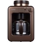 【中彰投電器】Siroca全自動研磨咖啡機(金棕色),SC-A1210CB【全館刷卡分期+免運費】