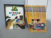 【書寶二手書T2/少年童書_LLE】迪士尼歡樂小百科_1~20冊合售_為什麼恐龍會消失_鳥是怎麼飛的?等