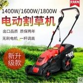 割草機 手推式家用割草機電動小型除草機插電式 年前大促銷 MKS