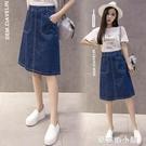 2020夏裝新款韓版薄款胖mm女牛仔裙加大碼鬆緊腰中長款a型半身裙 蘑菇街小屋