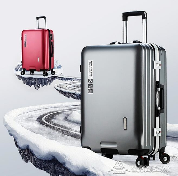 行李箱 鋁框24寸女拉桿箱22寸行李箱男萬向輪旅行箱【快速出貨】