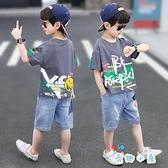 男童套裝韓版夏季時尚休閒兩件套【奇趣小屋】