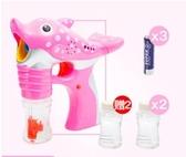 泡泡機同款兒童泡泡機器電動魔法棒玩具全自動不漏水泡泡槍相機【全館免運八折下殺】