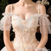 主婚紗新款新娘森系氣質一字肩簡約法式超仙顯瘦出門紗輕紗裙