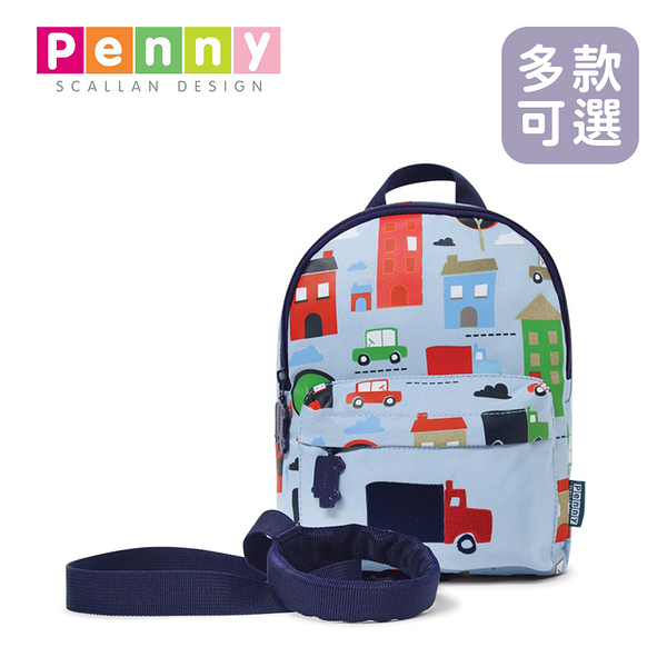 Penny Scallan 澳洲 兒童防走失背包 - 多款可選
