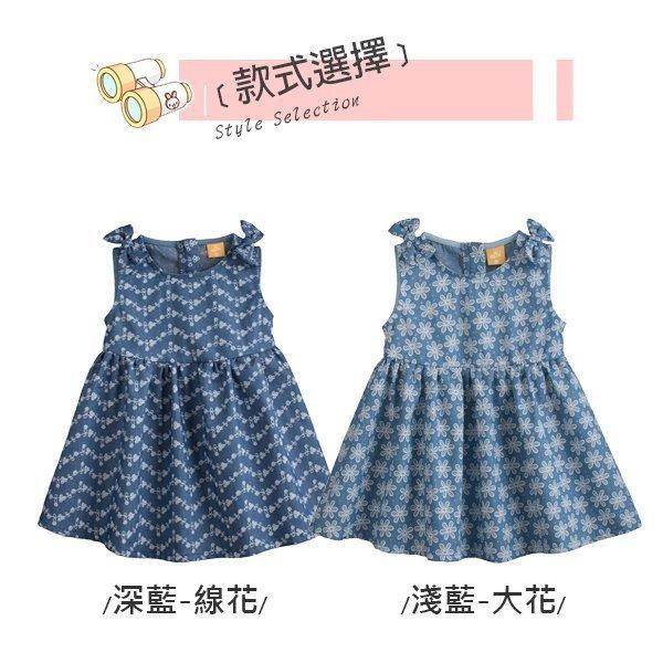 女童夏季牛仔花朵背心裙 洋裝 86-130