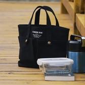 韓版便當包飯盒袋裝飯盒的手提袋公文包午餐包學生拎包秋款帆布