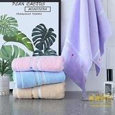 4條裝 毛巾純棉洗臉家用成人男女情侶柔軟吸水全棉毛巾【輕奢時代】
