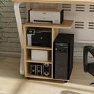 定制打印機架子置物架主機櫃子辦公落地實木放置櫃多層行動主機架QM 向日葵