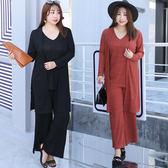 ★韓美姬★中大尺碼~氣質OL三件式套裝(XL~4XL)