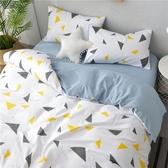 【限時下殺89折】全棉床罩四件組1.8m床單水洗棉棉質床上用品被套三件組單人學生宿舍