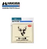 日本 HAKUBA 天然鹿皮拭淨布 KMC-CSMS 【尺寸約 1250平方公分】HA332971