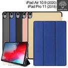 快速出貨 Metal-Slim iPad...