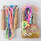 雷鳥 800  跳繩 雷鳥跳繩 木柄(袋裝)/一條入(定85) MIT製
