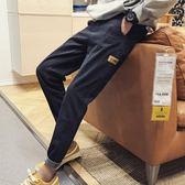 售完即止-男士九分牛仔褲寬鬆正韓潮流小腳哈倫褲黑色褲子百搭潮學生庫存清出(8-30T)