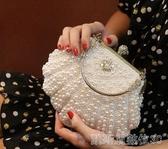 新款貝殼珍珠包水鑽包晚宴包新娘包禮服包宴會手拿包斜跨小包 凱斯頓3C