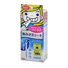 花王口腔潔齒巾-8包