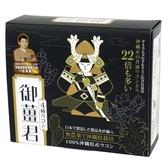 【活動10/25~11/25】晶璽 御薑君(600入x2盒)x1