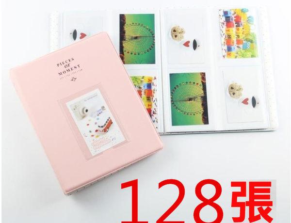 迷你拍立得加大相本相冊128張入2x3 Pieces of moment適用Fuji mini  SP2 LG PD251 239 Pringo P232 Canon 2x3照片