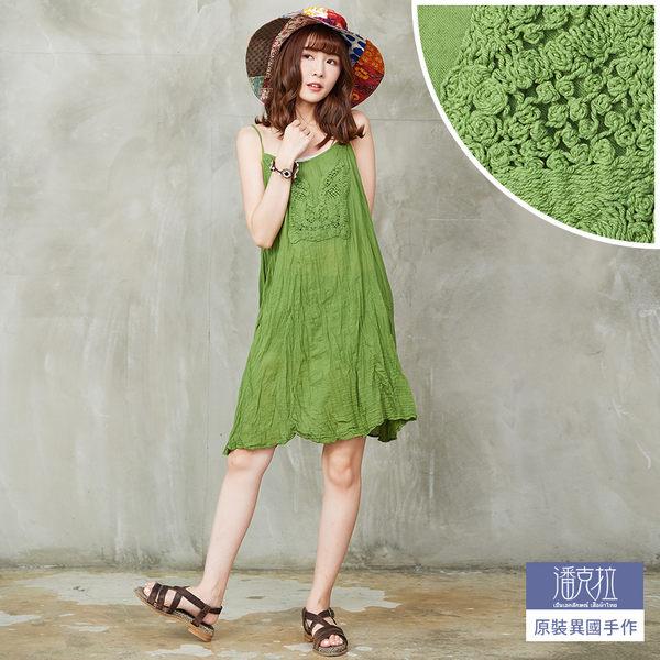 粗線蕾絲細肩連身裙(綠)-F【潘克拉】