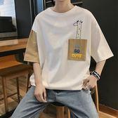 【新年鉅惠】夏季帥t韓版ulzzang短袖t恤寬鬆