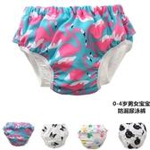 兒童泳衣 兒童泳褲男童女孩游泳衣母嬰店可洗防水防漏0--3歲寶寶嬰兒游泳褲 瑪麗蘇