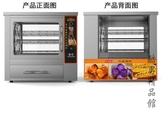 烤地瓜機商用電熱烤紅薯機全自動烤玉米電烤箱烤番薯機烤紅薯爐子 酷男精品館