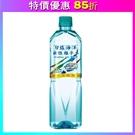 【免運直送】【雙11購物節】台鹽台塩海洋鹼性離子水600ml(24瓶/箱)*1箱 【合迷雅好物超級商城】