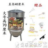 無煙木炭燒烤爐子燒烤吊爐烤羊腿羊排烤鴨烤雞爐熏肉LX220v【全網最低價】