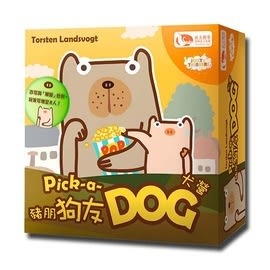 『高雄龐奇桌遊』 豬朋狗友 犬營 Pick-a-Dog 繁體中文版 ★正版桌上遊戲專賣店★