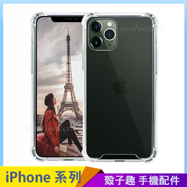 裸色透明殼 iPhone 11 pro Max 手機殼 亞克力背板 TPU軟邊 iPhone11 保護殼保護套 全包邊防摔殼