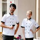 廚師服短袖夏裝西餐廳廚師服裝廚房工裝廚師長工作服男女廚師衣服