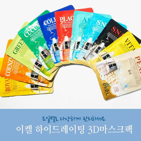 韓國 EKEL 3D超保濕精華面膜(25ml) 單片【花想容】