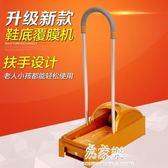 耀雅全自動鞋膜機 不用電 一次性鞋套機 鞋底覆膜機 套鞋機腳套機YYS     易家樂
