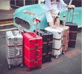 復古韓版行李箱直角鋁框拉桿箱萬向輪