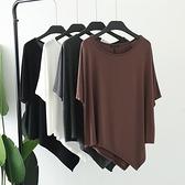 莫代爾短袖女夏季寬松大碼薄款圓領T恤中長款韓版上衣【毒家貨源】