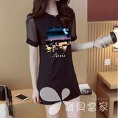 2018春夏季新款韓版中長款短袖t恤女上衣修身顯瘦半袖體恤打底衫