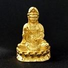觀音菩薩 觀世音菩薩 5.4公分 佛像法像-金色