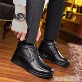 皮鞋 冬季男鞋子加絨保暖加厚二棉鞋男真皮中老年人老人父親爸爸棉皮鞋 科技藝術館