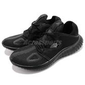【五折特賣】adidas 慢跑鞋 Run Lux Clima W 黑 全黑 Bounce 中底 輕量透氣 運動鞋 女鞋【PUMP306】 CQ0817