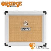 Orange 限量版 CRUSH 20 20瓦電吉他音箱 50週年白色紀念款【英國大廠品牌/橘子音箱/CR20L新款】