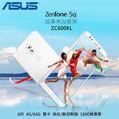 【送保溫杯】華碩 ASUS ZenFone 5Q ZC600KL 6吋 4G/64G 3300mAh 臉部解鎖 120度廣角 智慧型手機