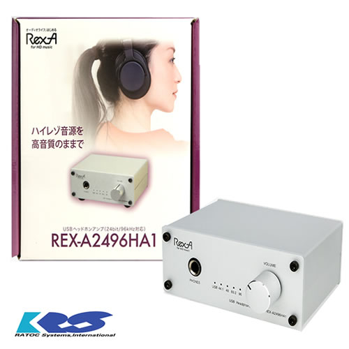 登昌恆 UPMOST REX-A2496HA1 USB DAC耳機擴大機(進階版)