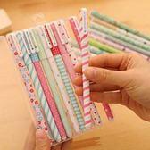 【筆紙膠帶】日韓文具小清新碎花水彩筆 彩色中性筆 黑色水性筆 10支 套裝