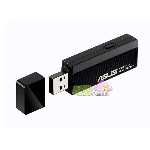 華碩 USB-N13 802.11n USB 無線網路卡 ◤特價 $499◢
