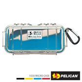美國 PELICAN 1030 Micro Case 微型防水氣密箱-透明 藍色 公司貨