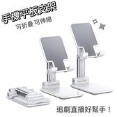 【南紡購物中心】ONAIR 伸縮摺疊 桌上型 手機支架