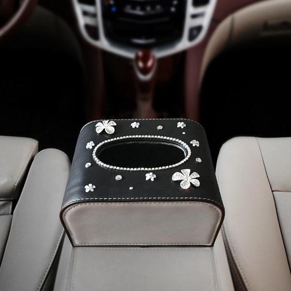 車用紙巾盒套汽車紙巾盒車載紙巾盒抽紙盒車用紙盒 七夕情人節