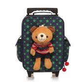 柏文熊 幼兒園兒童拉桿箱韓版小熊書包創意寶寶包包開學生日禮物